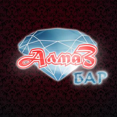 Создание сайта для бара «Алмаз» v1