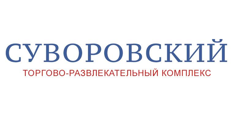 Разработка виртуального тура для Торгово-развлекательного комплекса «Суворовский»
